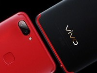 <strong style='color:red;'>vivox20</strong>王者荣耀火热预定 12月8日上市
