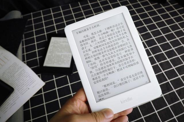 "Kindle全新青春版图赏 感受电子""书香"""