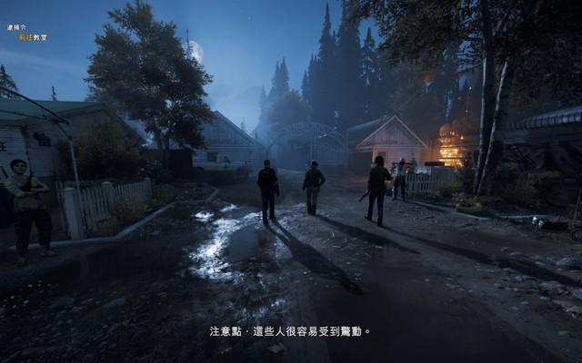 画面再创新高 《孤岛惊魂5》游戏图赏