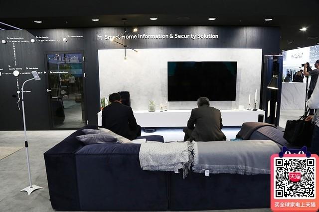 海尔智慧家庭信息&安全解决方案,我们能看到电视机、台灯、音箱等产品互联