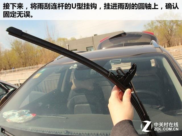 只需几十元,让你视线清晰驾驶更安全
