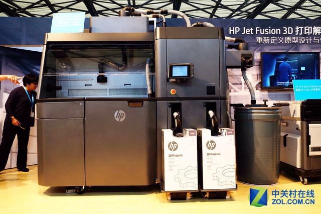 惠普Jet Fusion 3D 4200 商用3D打印机,在上海模具展(DMC 2017)现场。