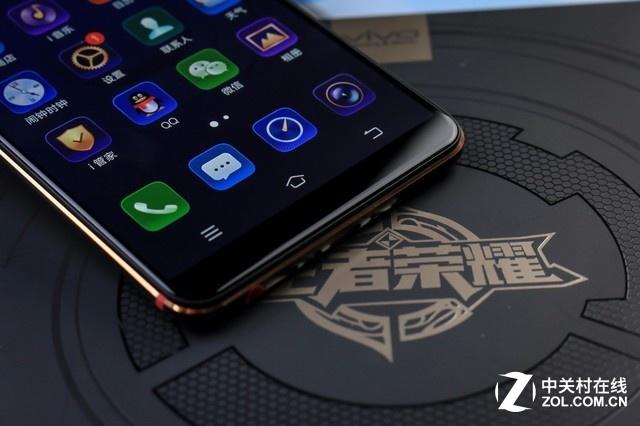 vivo X20王者荣耀周年庆限量版真机图赏