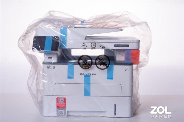 国货激光打印机 奔图M7300全能高效