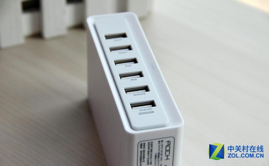 桌面充电 ROCK多口USB手机充电器赏析